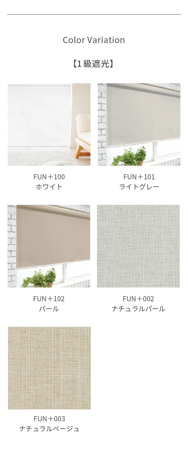 ホワイトカラーカーテン06