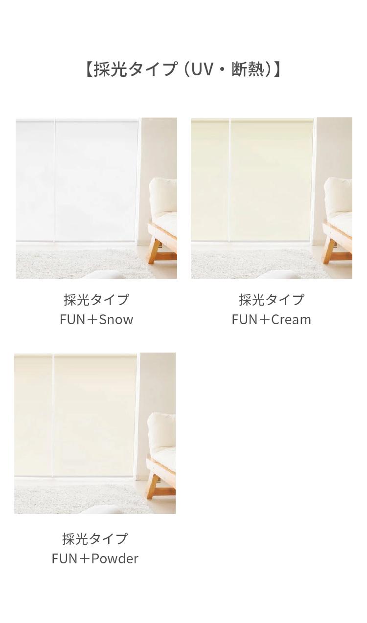 ホワイトカラーカーテン08