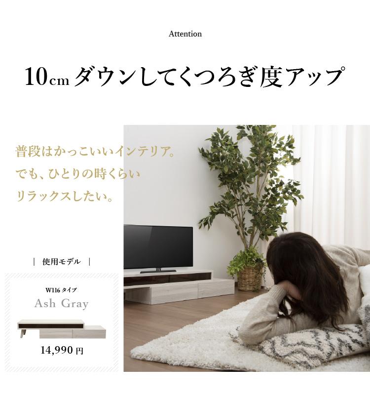伸縮テレビボード