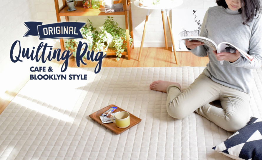 quilting rug