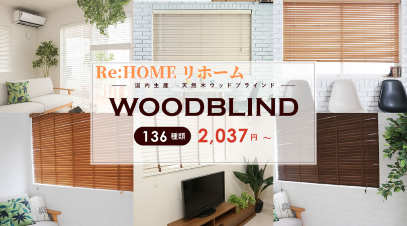 order-wood-blinds