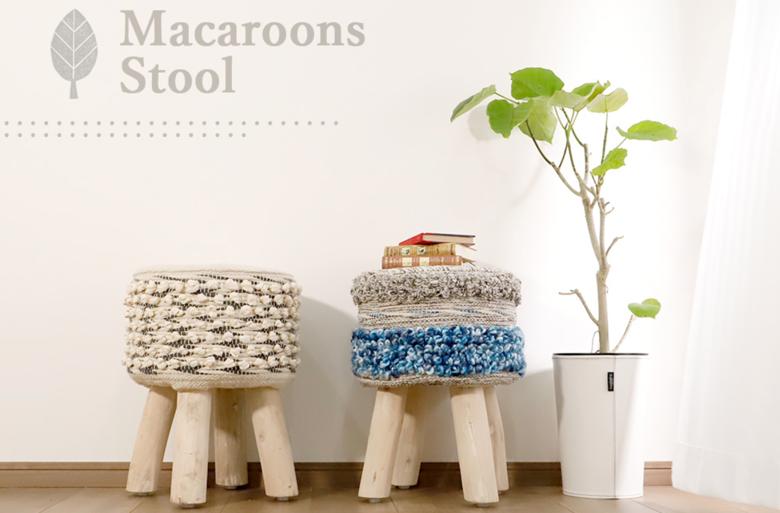Cotton Macaron Stool