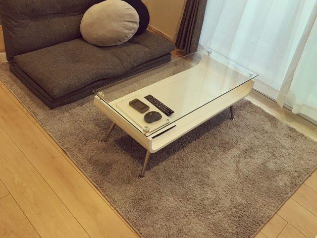 Low sofa