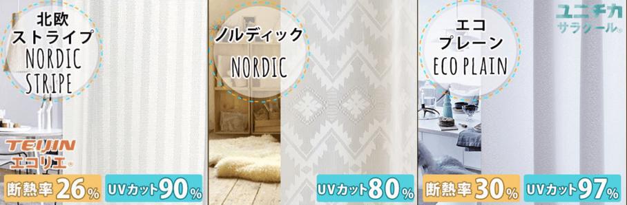 Nordic_taste
