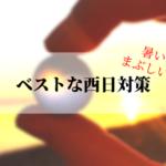 Western Japan measures
