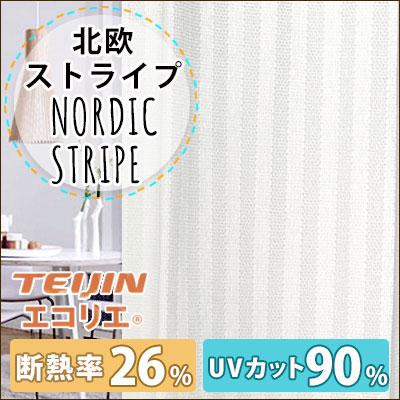 Nordic stripe