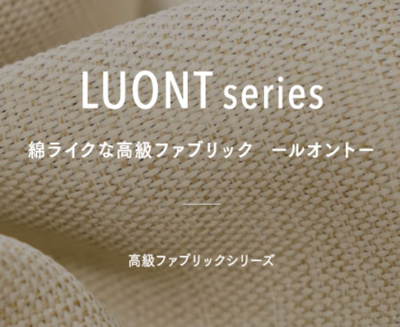 LUONT