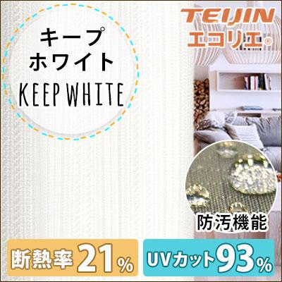 keepwhite
