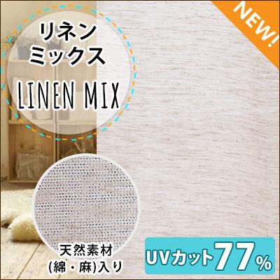 linenmix